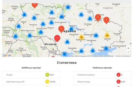 Львів очолив рейтинг прозорості українських міст