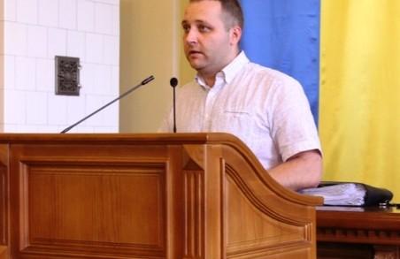 У комісії з оренди майна ввели паритетне представництво депутатів і чиновників