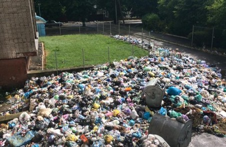 Львів наполовину очистили від сміття