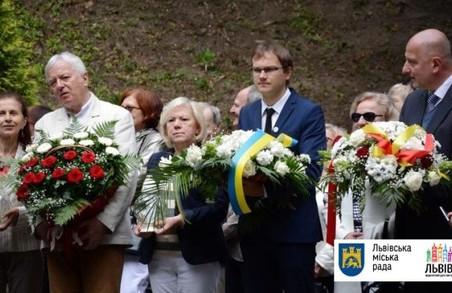 У Львові вшанували пам'ять загиблих в 1941 професорів