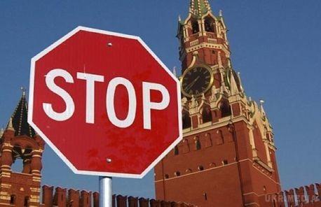 РФ: санкції проти України і країн Заходу діятимуть до кінця 2018 року
