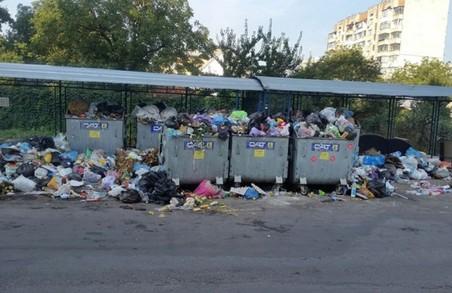 Сміття зі Львова очистять до середини місяця