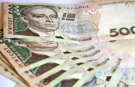 Львів'янку ошукали на 20 тисяч гривень