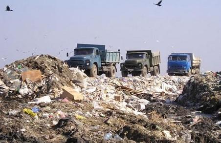 У Львові очистили близько 88% заповнених сміттєвих майданчиків
