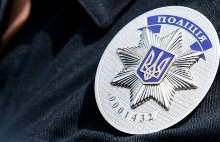 Патрульна поліція затримала торговця наркотиками
