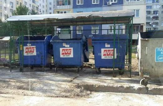 Мешканців Львова просять повідомляти про переповнені сміттєві майданчики