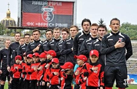 Арена Львів стане домівкою для ще одного клубу з Західної України