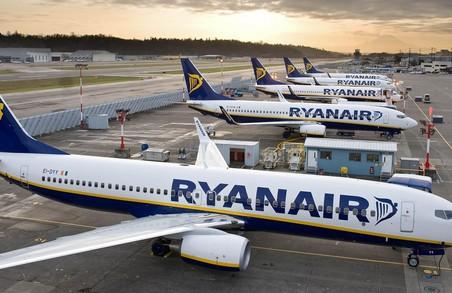 Гройсман хоче утримати Ryanair у Львові