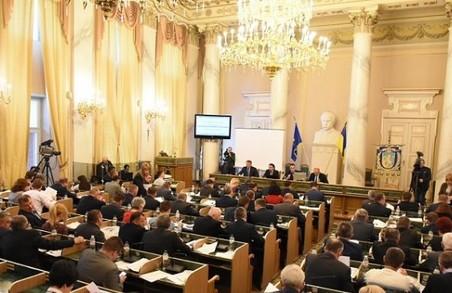 7 міст Львівщини отримають 5,5 млн грн на полігони від облради