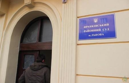 Учасники АТО пікетуватимуть Франківський районний суд