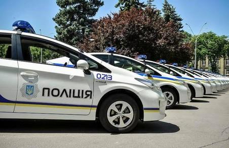 Полісмени арештували львів'янина, який пограбував військового