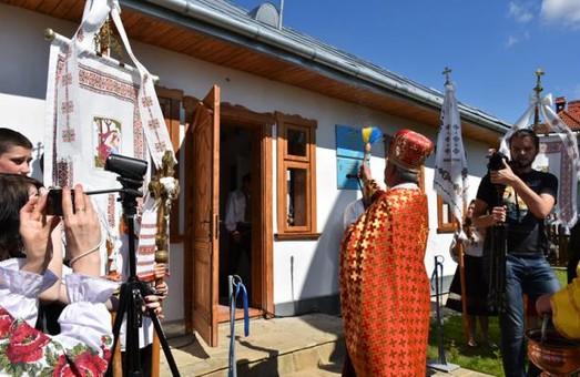 Музей Олекси Гасина оновили та відкрили. Стрийщина