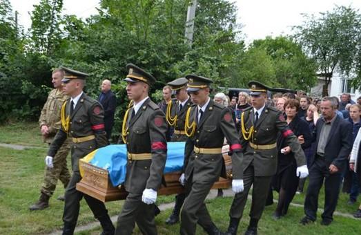 Голова Львівської ОДА звернувся до Єпископа УПЦ щодо факту зневаги до полеглого українського воїна