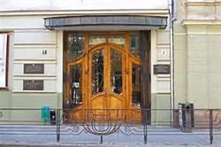 """Львівська обласна філармонія може отримати статус """"національної"""""""