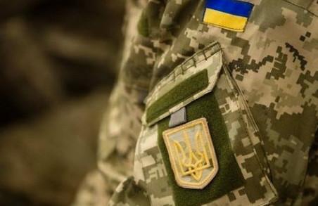 Воїни АТО отримали понад 1,5 тисячі га землі. Львівщина