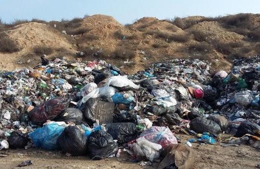 Знайшли ще одне місце несанкціонованого скиду сміття. Скеровано правоохоронців