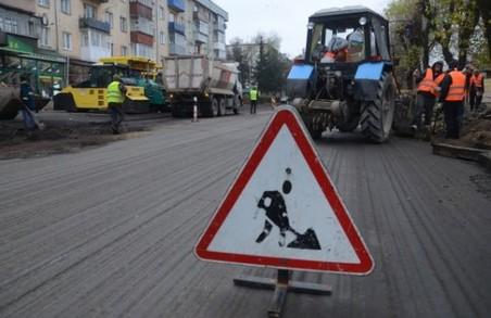 Вулицю Зелену у Львові ремонтуватимуть