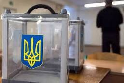 На Львівщині на вибори чекають чотири об'єднані територіальні громади