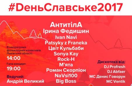 У Славську пройде великий музичний фестиваль