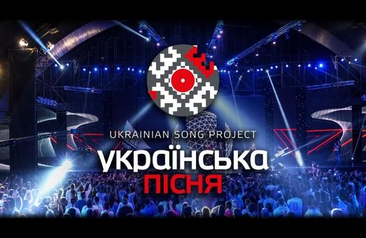 """""""Українська пісня"""" чекає на заявки від молодих виконавців. Остання можливість"""