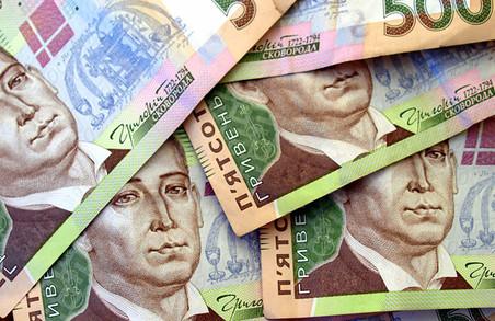 Доходи ОТГ Львівщини у першому півріччі цього року зросли на 44 млн грн