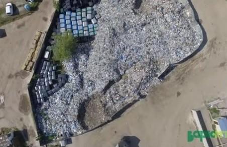 Принципність прокуратури Львівщини зупинила несанкціоновану діяльність сміттєзвалища