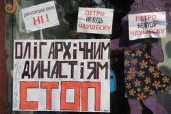 Як екс-регіонал у Львові бойкотує «Рошен» (ФОТО)