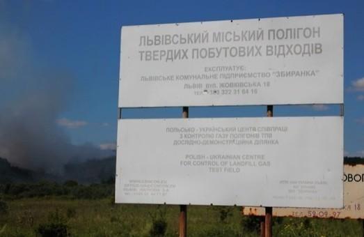 """ЛКП """"Збиранка"""" має 16 мільйонів від Садового"""