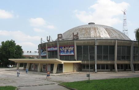 Чи перейде львівський цирк у приватну власність?