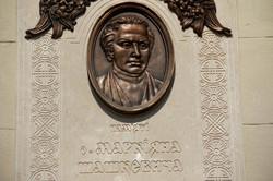 Біля входу до храму св. Юра у Львові тепер є меморіальна таблиця Маркіяну Шашкевичу (ФОТО)
