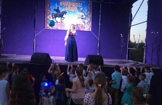 «Кульчиці-фест» відбувся на Самбірщині