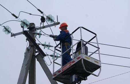 На Львівщині ліквідовують відключення світла