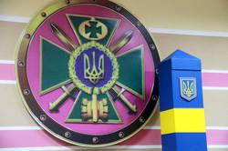 Урочистості з нагоди 74-ї річниці Львівського прикордонного загону: як це було (ФОТО)