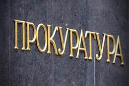 У Львові затримано групу осіб, що займалась викраденням людей