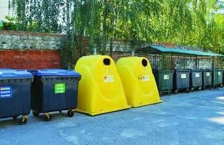 У Львові відновили сортування сміття