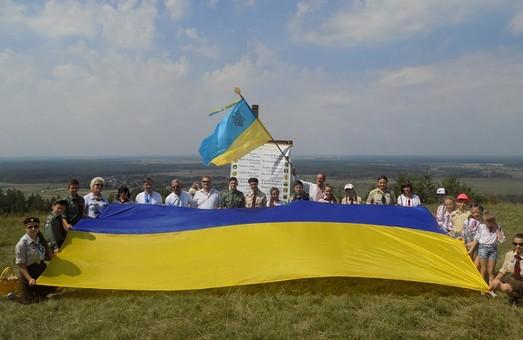 На Львівщині на Білій горі вшанували пам'ять Маркіяна Шашкевича