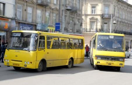 Вартість проїзду у маршрутках Львова має зрости до 6 грн, - Велійка