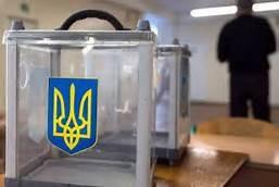 На Львівщині на перші вибори чекають уже шість ОТГ