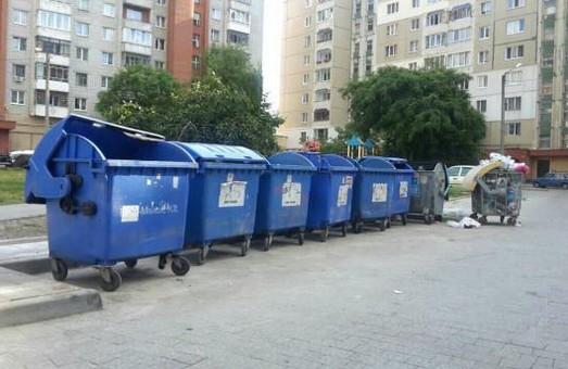 Конкурс на вивезення сміття зі Львова