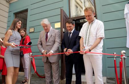 У центрі Львова урочисто відкрили Почесне консульство Королівства Нідерландів (ФОТО)