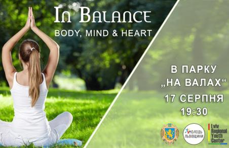 In Balance: Body, Mind & Heart – хатха-йога у парку Львова