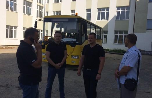 На Львівщині відкриють нові приміщення у школах