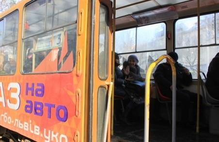 Штраф за розпивання пива в трамваї