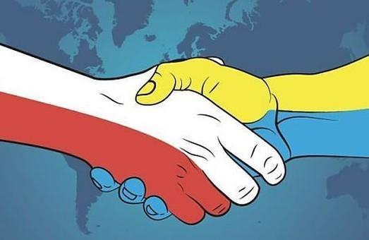 Скоро на Львівщині відбудуться Європейські Дні Добросусідства