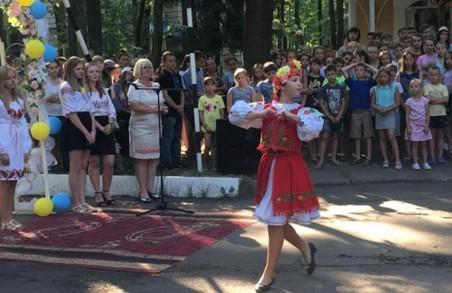 На Львівщині відпочивають діти української діаспори із Сербії