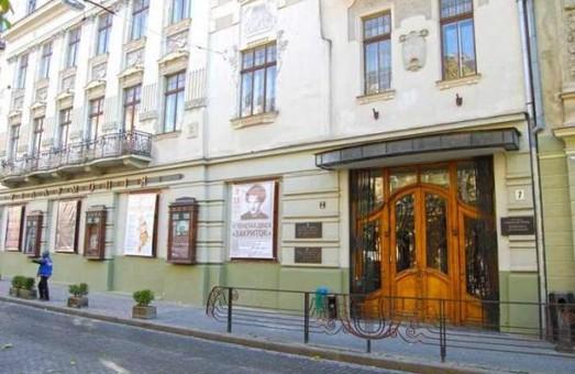 Львівській обласній філармонії надали статус національного закладу