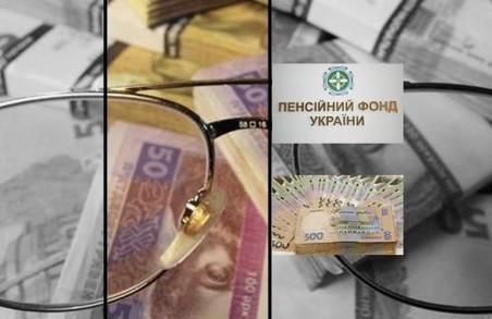 Зміни в пенсійному фонді України – життя стане краще