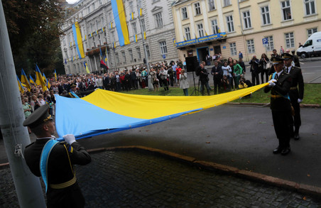 Як у Львові День Державного Прапора святкували (ФОТО)