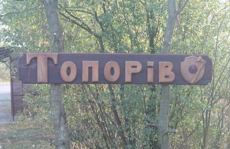 На Львівщині мешканці скаржаться на проблему транспортного сполучення з райцентром