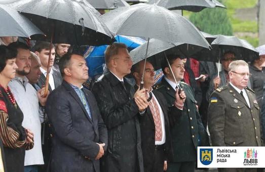 Сьогодні на Личаківському кладовищі вшанували пам'ять борців за Незалежність України